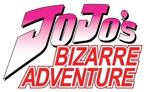 Jojos_Bizarre_Adventure_logo